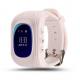 Умные часы Family Smart Watch GPS 50 (белые)