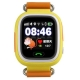 Умные часы Family Smart Watch GPS 90 Pro (желтые)